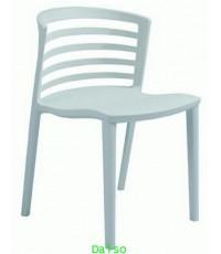 CD-221_เก้าอี้เขียนหนังสือพลาสติค/เก้าอี้เขียนหนังสือสีขาว