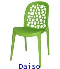 เฟอร์นิเจอร์เก้าอี้พลาสติกสีหวานๆ/เก้าอี้ เฟอร์นิเจอร์พลาสติก_CD-223