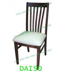 เก้าอี้อาหาร เก้าอี้ไม้ยางพารา DPC-114