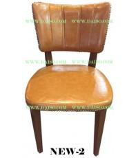 เก้าอี้กินข้าว NEW-2