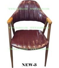 เก้าอี้ไม้ มีอาร์ม NEW-3