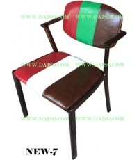 เก้าอี้ NEW-7