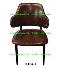 เก้าอี้/สินค้าใหม่_NEW-1