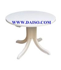 โต๊ะพลาสติก DSP-21