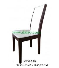 เก้าอี้ทานข้าวไม้ยางพารา เก้าอี้ไม้ยาง_DPC-145