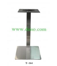 ขาโต๊ะเสาสแตนเลส T-164