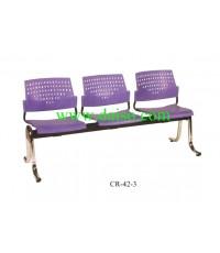 เก้าอี้นั่งคอย3ที่นั่ง/เก้าอี้แถว3ที่นั่ง CR-42-3
