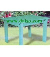 โต๊ะสนามพลาสติก, KDS-3