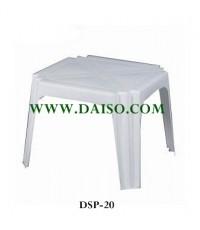 โต๊ะกลางพลาสติก DSP-20