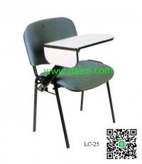 เก้าอี้เลคเชอร์แบบพับเก็บด้านข้าง ที่นั่งหุ้มเบาะ LC-25