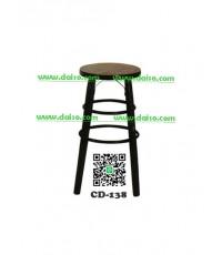เก้าอี้ไม้กลมดามเหล็ก CD-138