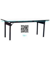 โต๊ะสัมมนา TB