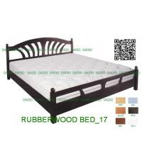 เตียงนอนไม้_DS-RUBBER WOOD-17/เตียงไม้ยางพารา 5 ฟุต