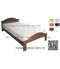 เตียงนอนไม้ยางพารา_DS-RUBBER WOOD-16/เตียงไม้ยางพารา ขนาด 3.5 ฟุต