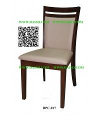 เก้าอี้ทานข้าวไม้บุนวม_DPC-017/เก้าอี้ทานข้าวไม้ยางพารา