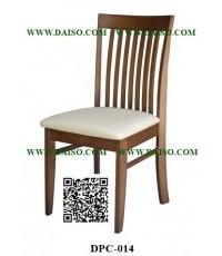 เฟอร์นิเจอร์ไม้ยางพารา/เก้าอี้ไม้ยางพารา/เก้าอี้ทานข้าวไม้ยาง/DPC-014