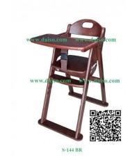 ขาย เก้าอี้กินข้าวเด็ก เก้าอี้ทานข้าวไม้ยางพารา_S-144 BR