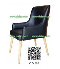 เก้าอี้หุ้มเบาะหนัง ขาไม้ DPC-151