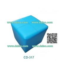 เก้าอี้สตูลหุ้มหนัง PVC CD-317
