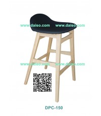 เก้าอี้บาร์ ไม้ยางพารา หุ้มเบาะ DPC-150