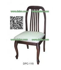 เก้าอี้ทานอาหารไม้ยางพารา DPC-115