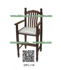 เก้าอี้ทานข้าวเด็กไม้ยางพารา DPC-119
