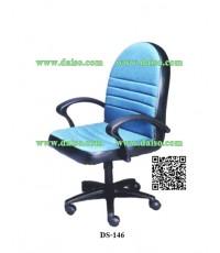 เก้าอี้สำนักงาน DS-146PVC