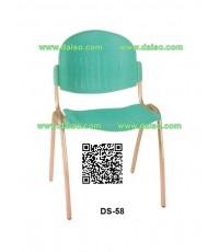 เก้าอี้สำนักงาน DS-58