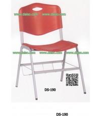เก้าอี้สำนักงาน DS-189