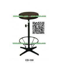 เก้าอี้บาร์ CD-109