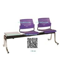 เก้าอี้แถว / เก้าอี้แถวรอ 2 ที่นั่ง พร้อมที่วางแก้ว/ CR-46-2