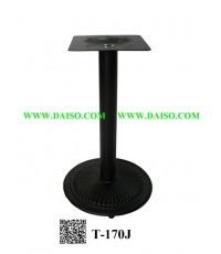 ขาโต๊ะเหล็กหล่อ ฐานมีลาย  T-170