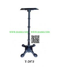 ขาโต๊ะเหล็กหล่อ ทรงโรมัน ขาบาร์ T-207J
