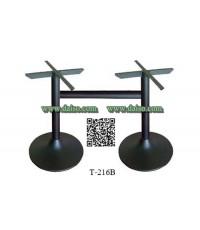 ขาโต๊ะเหล็กหล่อ ขาคู่ ขาโต๊ะแชมเปญ T-216B