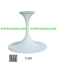 ขาเก้าอี้บาร์เตี้ย ขาโต๊ะกลาง T-215 WHITE