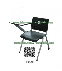 เก้าอี้เลคเชอร์ / เก้าอี้นั่งฟังบรรยาย LC-36