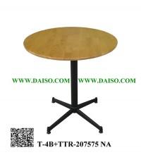 ขาโต๊ะพร้อมหน้าโต๊ะ/โต๊ะรับประทานอาหาร T-4B+TTR-207575 NA