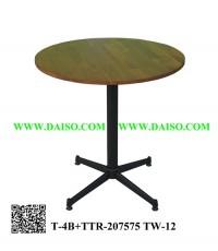 ขาโต๊ะเหล็ก พร้อมหน้าโต๊ะกลม สีโอ๊ค T-4B+TTR-207575 TW-12