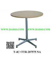 ขาโต๊ะพร้อมหน้าโต๊ะกลม / โต๊ะทานอาหาร / T-4C+TTR-207575 NA