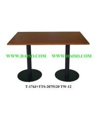 ขาโต๊ะแชมเปญขาคู่ พร้อมหน้าโต๊ะ / โต๊ะทานอาหาร T-6B+TTS-2075120 TW-12