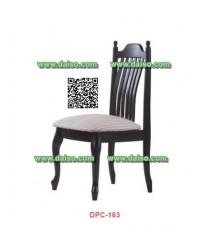 เก้าอี้ไม้ยางพารา / เก้าอี้ทานอาหาร / DPC-163