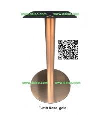 ขาโต๊ะสแตนเลส สีโรสโกลด์ / ขาโตีะร้านอาหาร / T-219 Rose Gold