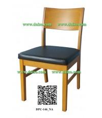 เก้าอี้ไม้ยางพารา DPC-146_LBR