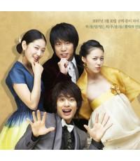 goongs2เจ้าหญิงวุ่นวายกับเจ้าชายส้มหล่น/ซับไทย/4 v2d/เกาหลี