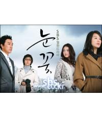 snow flower แรงรักแรงแค้น/พากษ์ไทย/3 v2d/เกาหลี/16 ตอน