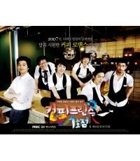 ซีรี่ย์coffee prince รักวุ่นวายของเจ้าชายกาแฟ/พากษ์ไทย/3 v2d/ละครเกาหลี/17 ตอนจบ