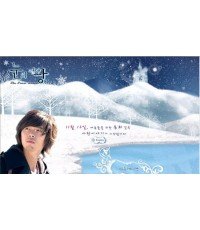 ซีรี่ย์เกาหลีthe snow queenลิขิตรักละลายใจ/ซับไทย/3 v2d/เกาหลี ฮยอนบิน,ซองยูริ