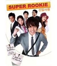 ซีรี่ย์เกาหลีsuper rookie น้องใหม่เบอร์หนึ่งอึดสุดยอด/พากษ์ไทย/4 v2d/เกาหลี /16ตอนจบ