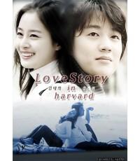 ซีรี่ย์เกาหลีLove Story in Harvard กฏหมายรักฉบับฮาร์วาร์ด/พากษ์ไทย/V2D 3แผ่นจบ /16ตอน