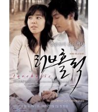 loveholic รักเกินหักใจ/พากษ์ไทย/4 v2d/ละครซีรี่ย์เกาหลี/16 ตอนจบ